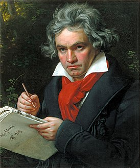 1 274px Beethoven